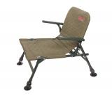 Коричневый карповый стульчик с подлокотниками